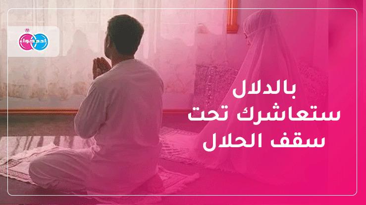 صبايا الجزائر زواج algerie