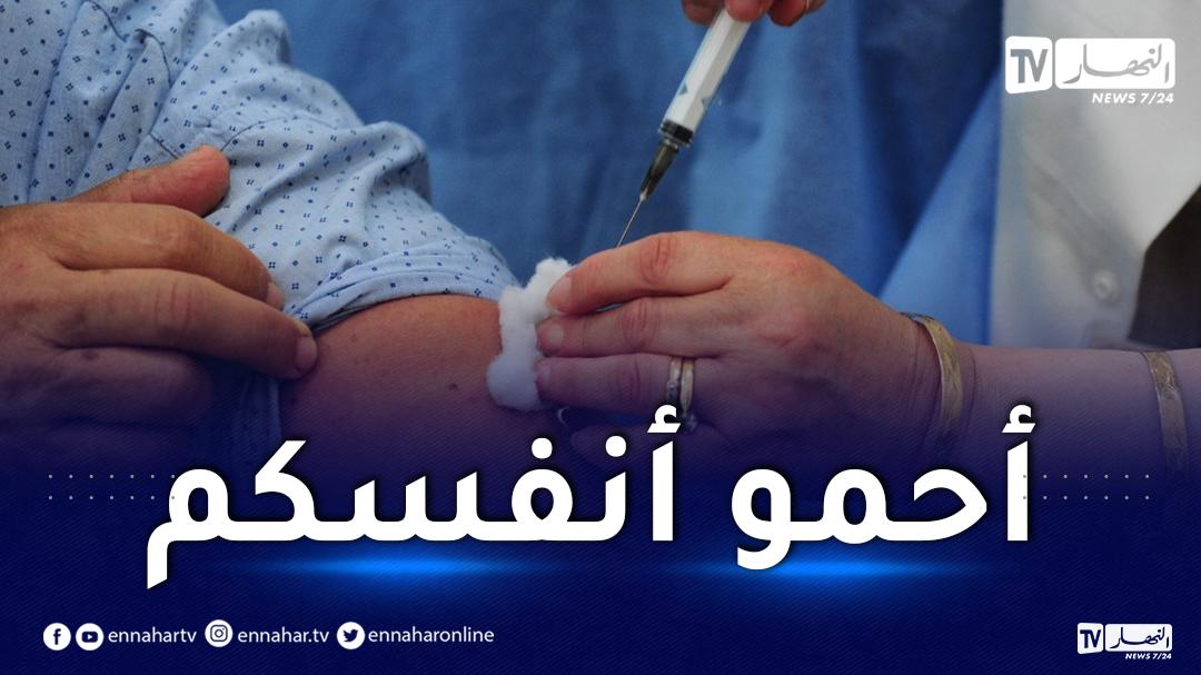 وزير الصحة: التلقيح بالجرعة الثالثة مسموح واختياري